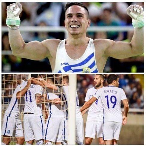 Καλησπέρα σε όλους ! Αλλη μια συγκινητική Κυριακή για την Ελλάδα μας ! Μπράβο Λευτέρη Πετρούνια που συνεχίζεις να μας κάνεις περήφανους όλους τους Ελληνες! Μπράβο στην Εθνική ομάδα ποδοσφαίρου που δείχνουν σε όλους πως αν υπάρχει δέσιμο όλοι μαζί σαν μια γροθιά τότε ολα μπορούν να ανατραπούν.. Γι αυτό σήμερα υπάρχουν περισσότεροι λόγοι να χαμογελάμε ολοι μαζί τρώγοντας και πίνοντας στα μαγαζιά Zahoulis ! ! !