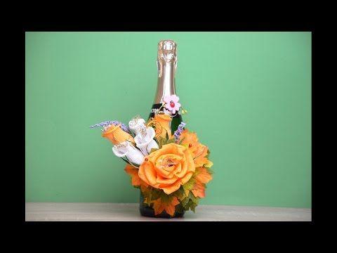 "Декор бутылки шампанского ""Рыжее настроение"",подарочный вариант, Sektflasche dekorieren Geschenkidee - YouTube"