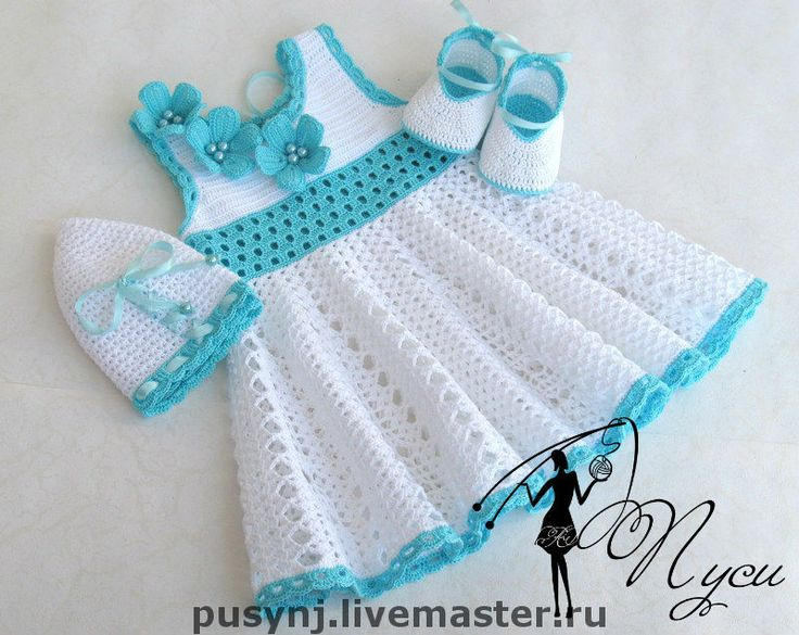 Blue and White Baby Dress free crochet graph pattern