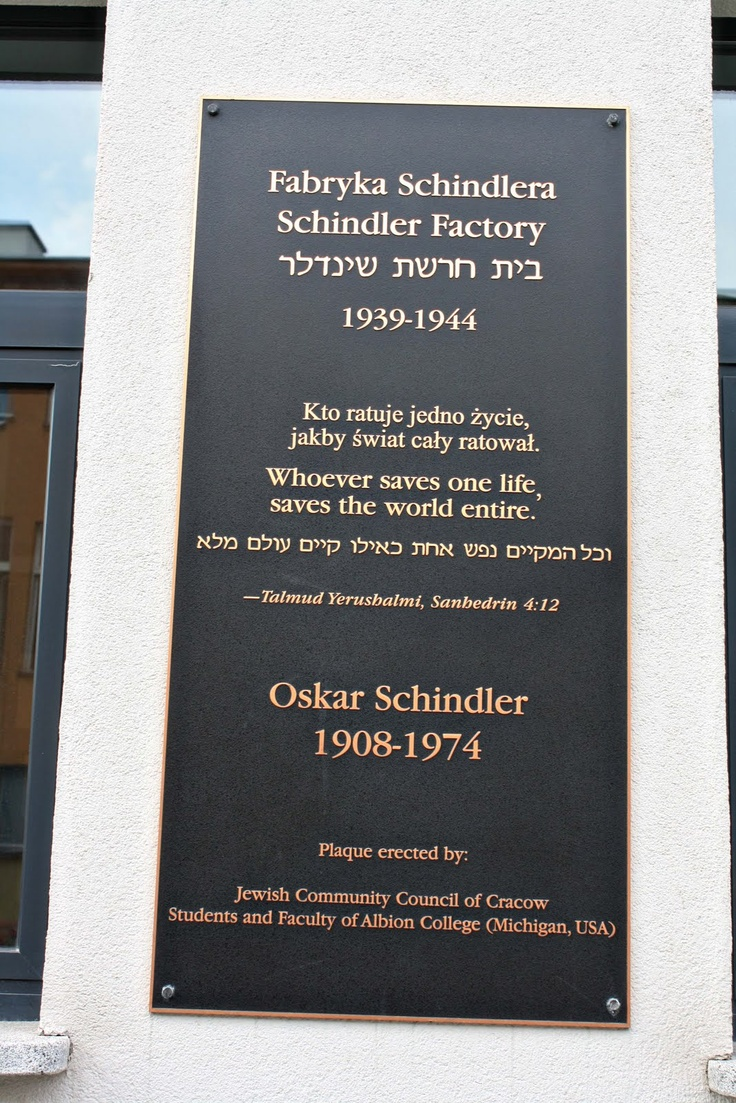 best images about oskar schindler ralph fiennes krakow the recently renovated oskar schindler s factory