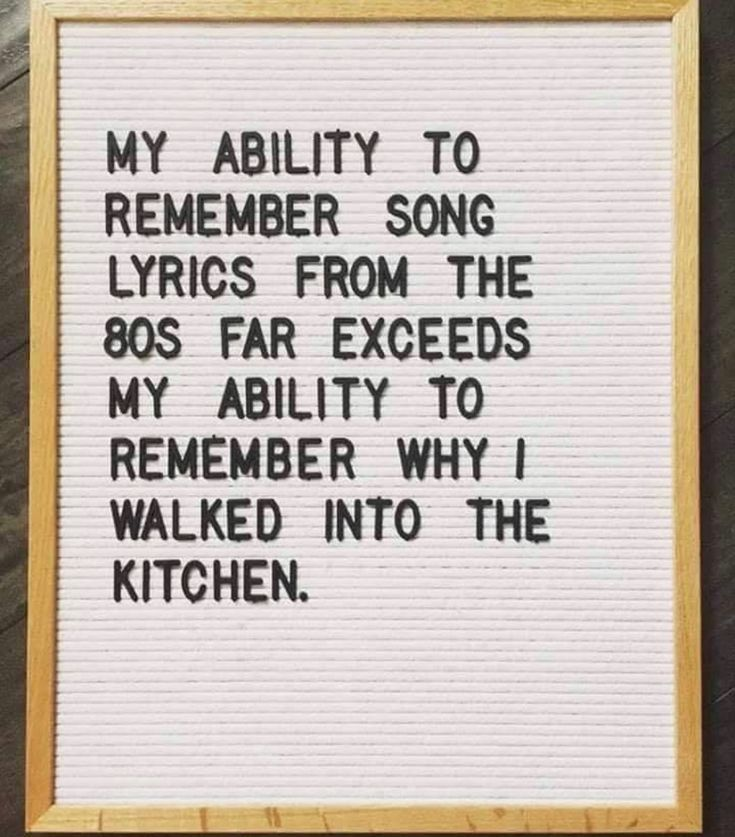 Yes Funny Quote For People Who Grew Up In The 80 S Especially Those Who Are Forgetful Or Have Mom Brain Quotes Funny Quotes Inspirational Quotes Words
