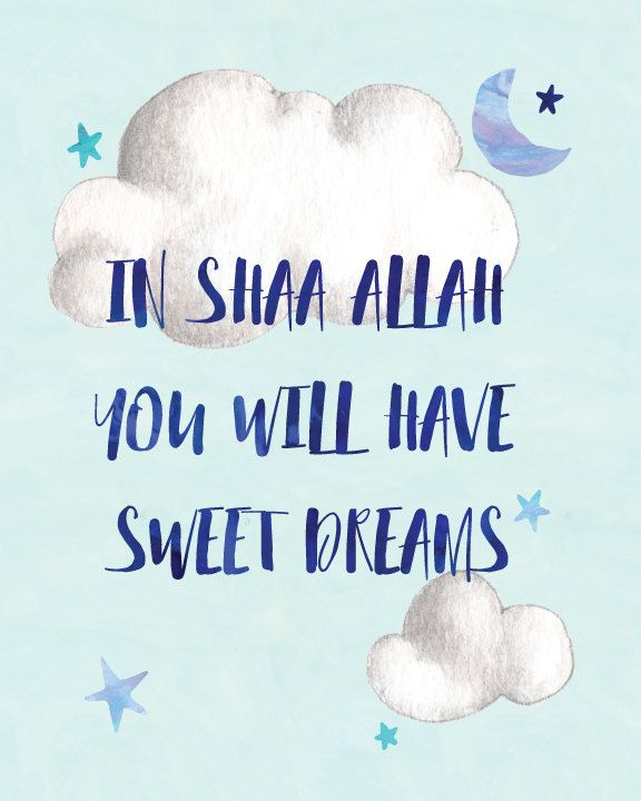 Art mural chambre denfant déco bébé : Sweet Dreams In shaa