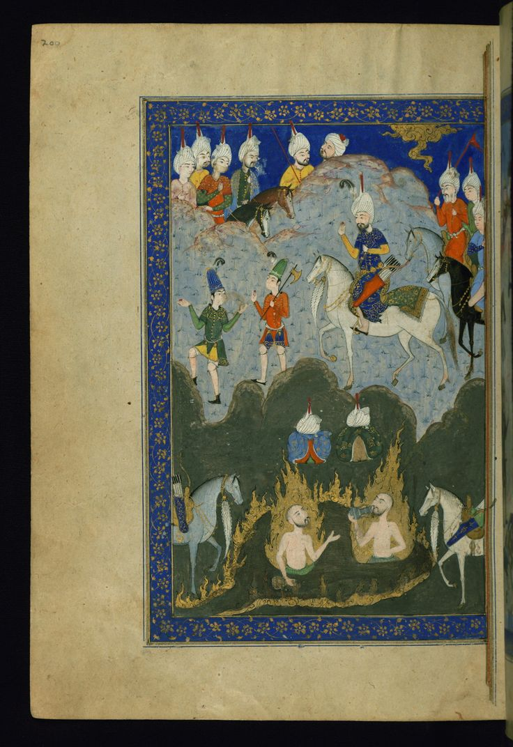 Iskendernāme - This is the left side of a double-page illustrated frontispiece depicting Alexander the Great (Iskender) in search of the fountain of life.