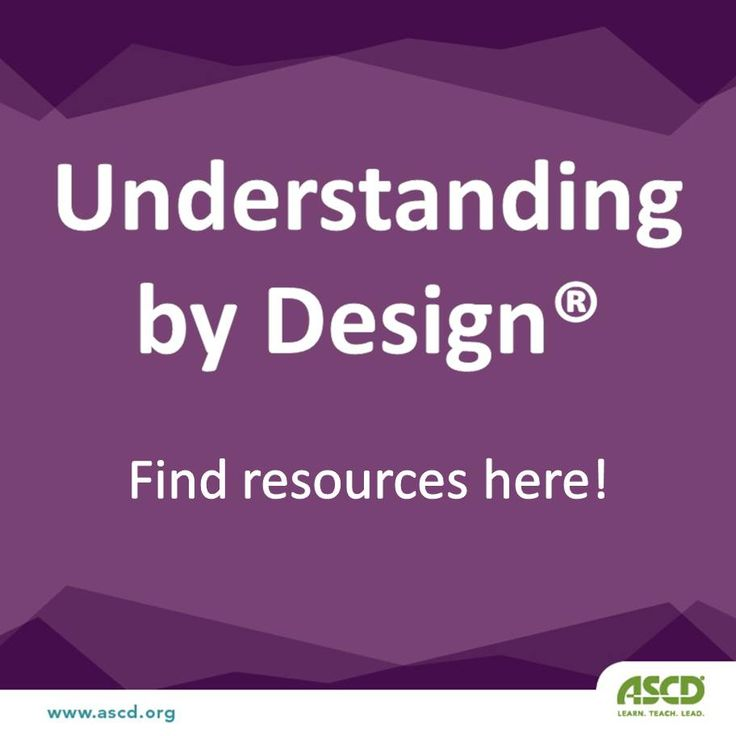 understanding by design and differentiated instruction