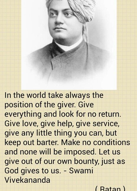 the spiritual genius of swami vivekananda Swami vivekananda (1863–1902) popularised vedanta in the west and  and  the secular, the spiritual and the practical, the devotional and the rational.