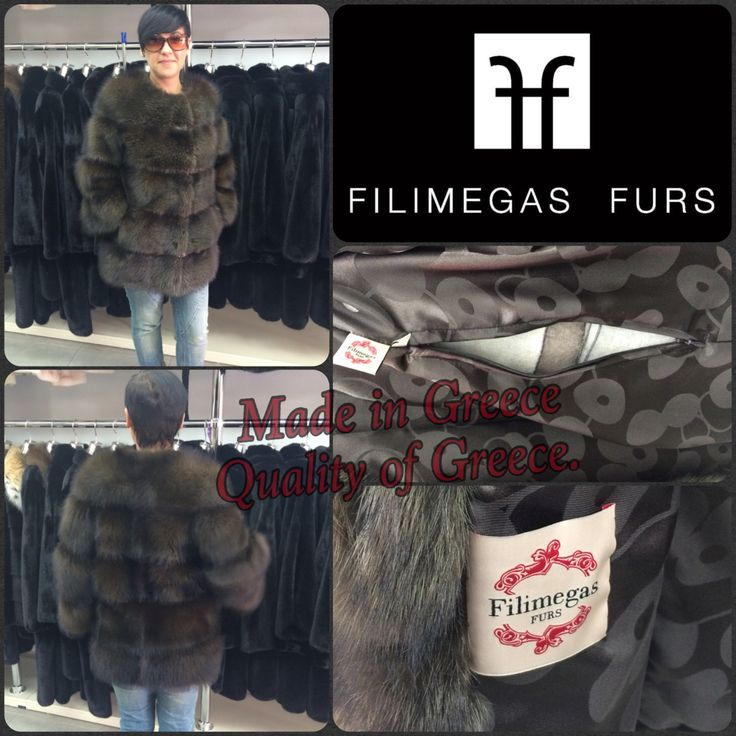 Fisher Fur Model (240F)