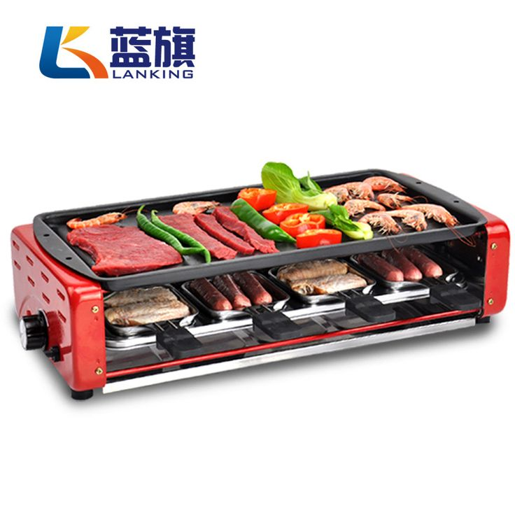Electric oven meat machine BBQ grill household electric hotplate commercial bbq grill barbecue machine