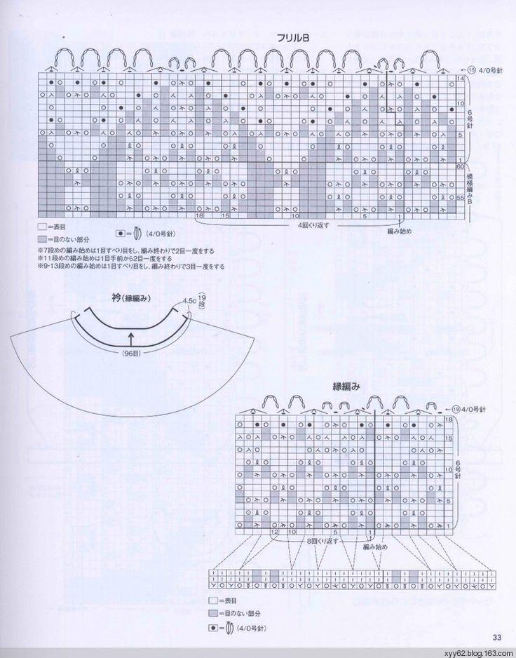 田中勢津子的棒针编织( NV70195) - 蕙质兰心 - 蕙质兰心的百花园