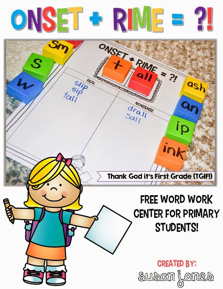 TGIF! - Thank God It's First Grade!: Cheap n' Easy Phonics Center - Onset and Rime Activity