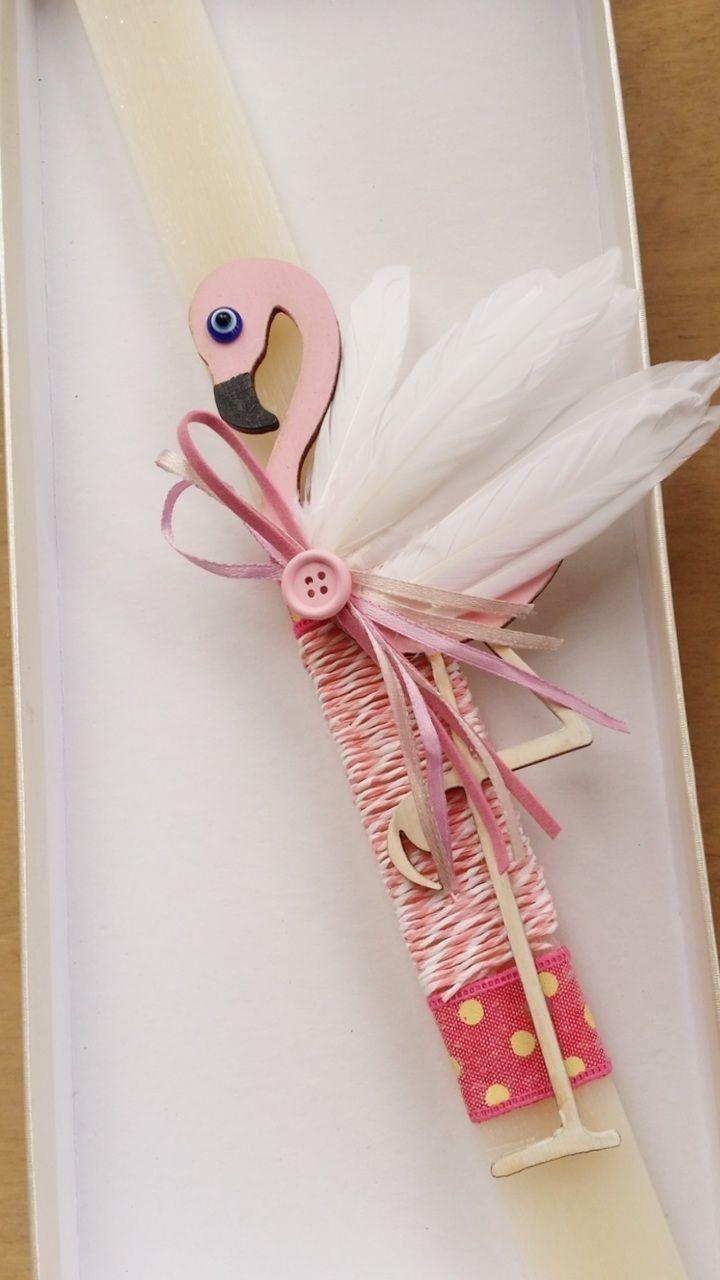 Λαμπάδα pink flamingo