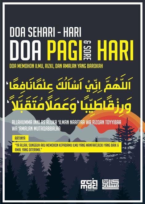 Desain PosterDakwah  Karya Kata Muslim 2
