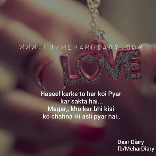 1000+ Ideas About Hindi Love Poems On Pinterest