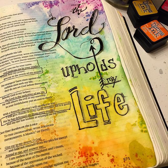 Whatever life throws at me, I can be confident and give thanks that it is the Lord who upholds my life! Psalm 54 #bibleartworship #biblejournalingdaily #biblejournaling #illustratedfaith #journalingbible #journalingbiblecommunity