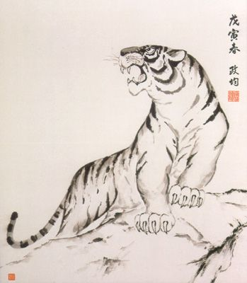 Tiger Tattoo Drawings | Gregg Fraley, Creativity & Innovation Consultant, Professional Speaker ...