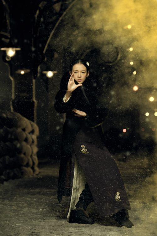 talent-only: Zhang Ziyi Yut doi jung si | 2012 | There may or may not be a…
