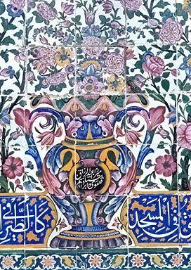 jarron arabe