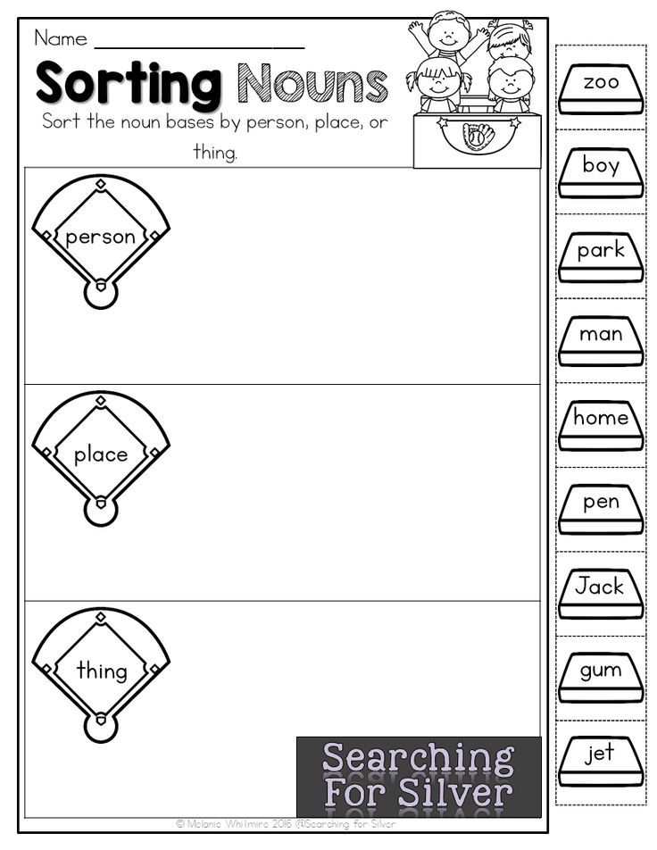 Noun sorting baseball and other FUN and engaging printables for summer! No Learning Loss Here!!!