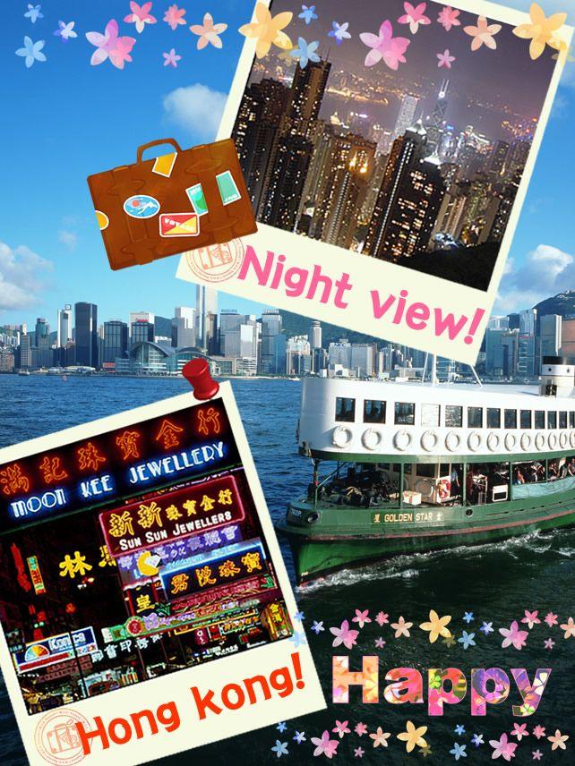 【H.I.S.】香港の本場の飲茶でおいしく女子旅♪ 世界三大夜景に選ばれた香港でロマンチックな旅ができちゃう!さらに名物ストリート『女人街』で露店巡りもおすすめですよ~!