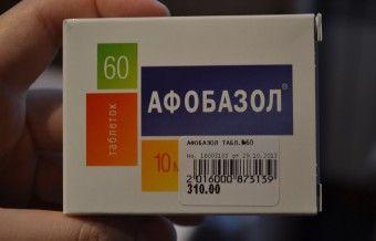 Афобазол при беременности: показания и противопоказания - http://vipmodnica.ru/afobazol-pri-beremennosti-pokazaniya-i-protivopokazaniya/