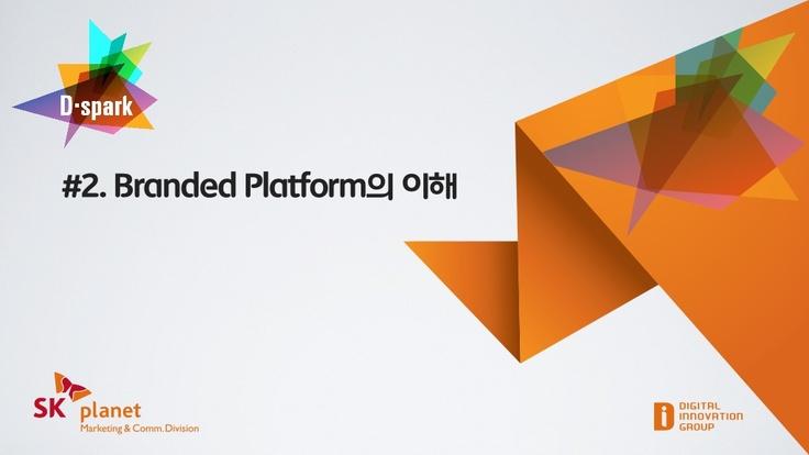 sk-mc-dspark-2-branded-platform by D:rink via Slideshare