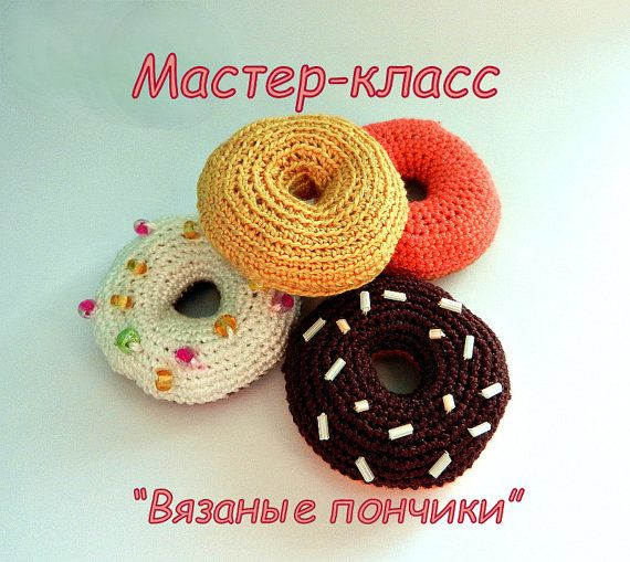 Play Food Crochet PATTERN for  DonutsAmigurumi by MajjaCrochet