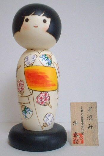 Yusuzumi   Creator: Yasunobu Oki