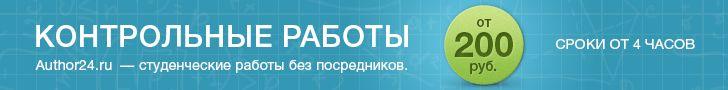 Штукатурка гипсовая Люкс, 30 кг., РБ