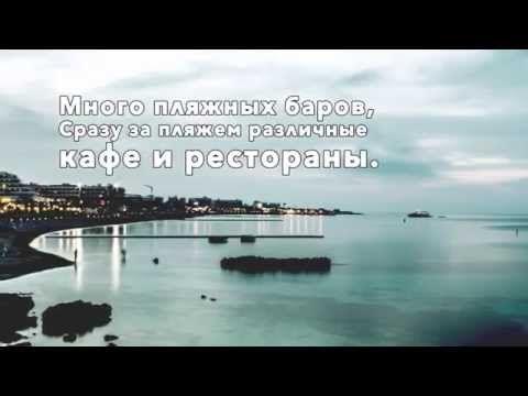 Кипр - Залив Фигового дерева