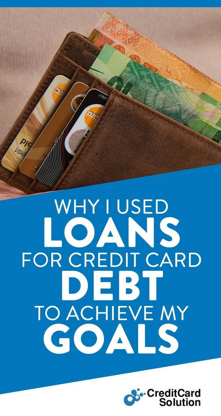 Compare 2 Credit Cards Credit Card Interest How To Calculate Credit Card Int Credit Card Consolidation Consolidate Credit Card Debt Credit Card Debt Relief