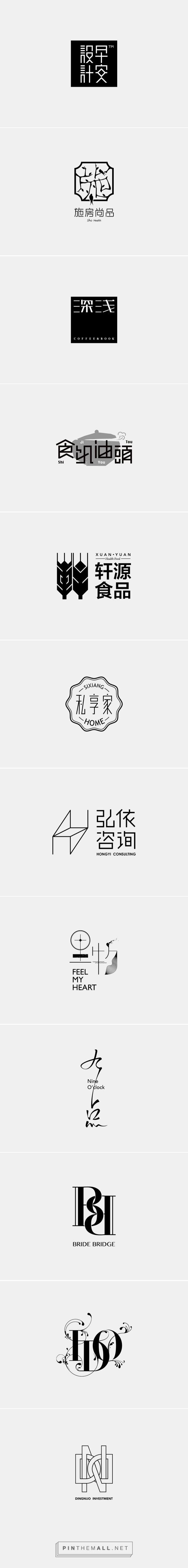 Die besten 25 Word logo Ideen auf Pinterest