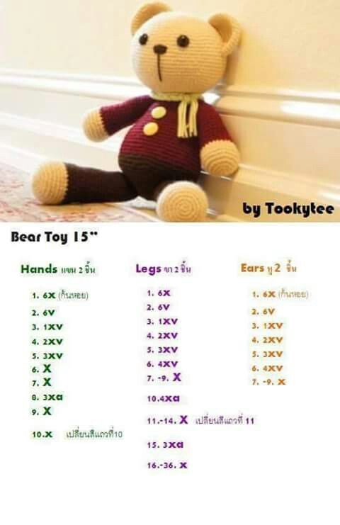 """BearToy15""""2/2"""
