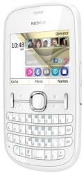 Nokia Asha 201 white deals   Mobile phone price comparison.