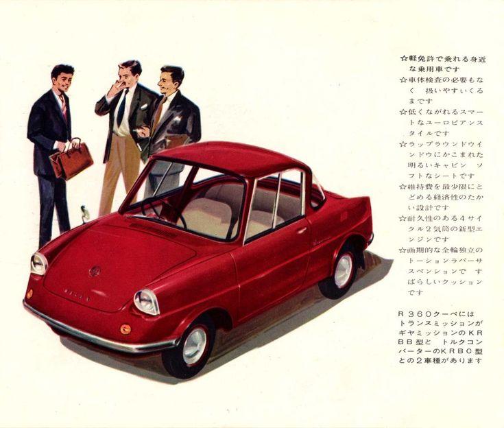 MAZDA R360 Coupe