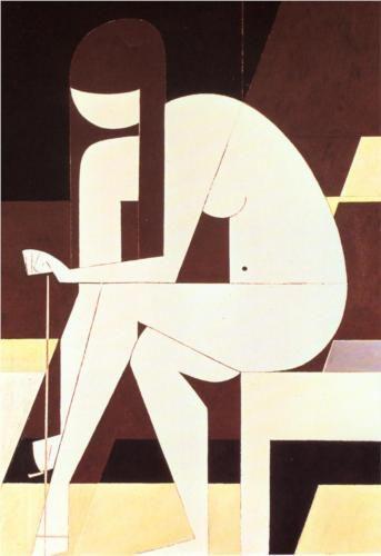 Girl untying her sandal 1973  - Yiannis Moralis