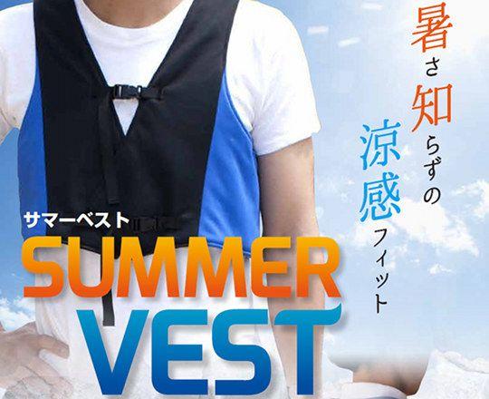 Summer Vest Cooling Jacket