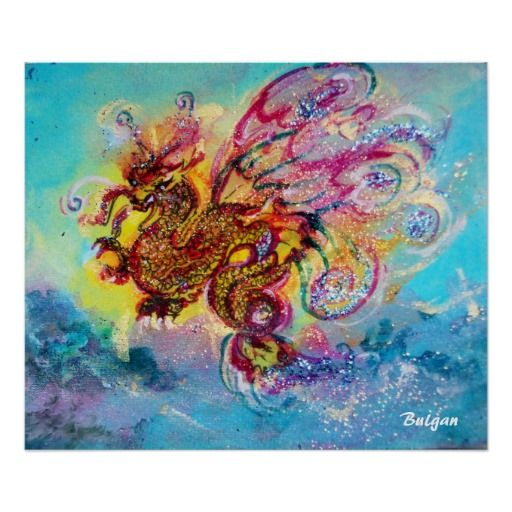 SEA DRAGON POSTER Original watercolor painting by Bulgan Lumini