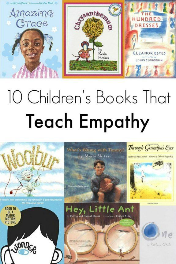 10 Children's Books That Teach Empathy: Stories let kids see the world through someone else's eyes. Here's a list of 10 favorite children's books that teach kids why empathy is important.