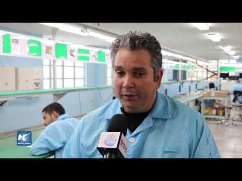 Cuba avanza con fábrica de laptops y tablets de tecnología china - YouTube