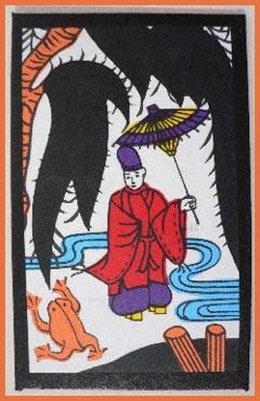 Japanese Hanafuda Karuta by Ono no Doofu (Phoenix and Paulownia, Kiri ni Hooh 桐に鳳凰)