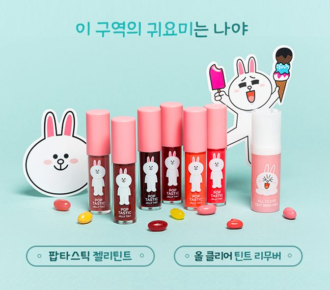 Missha x Line Friends Season 2 Collection | Memorable Days : Beauty, Fashion & Lifestyle Blog