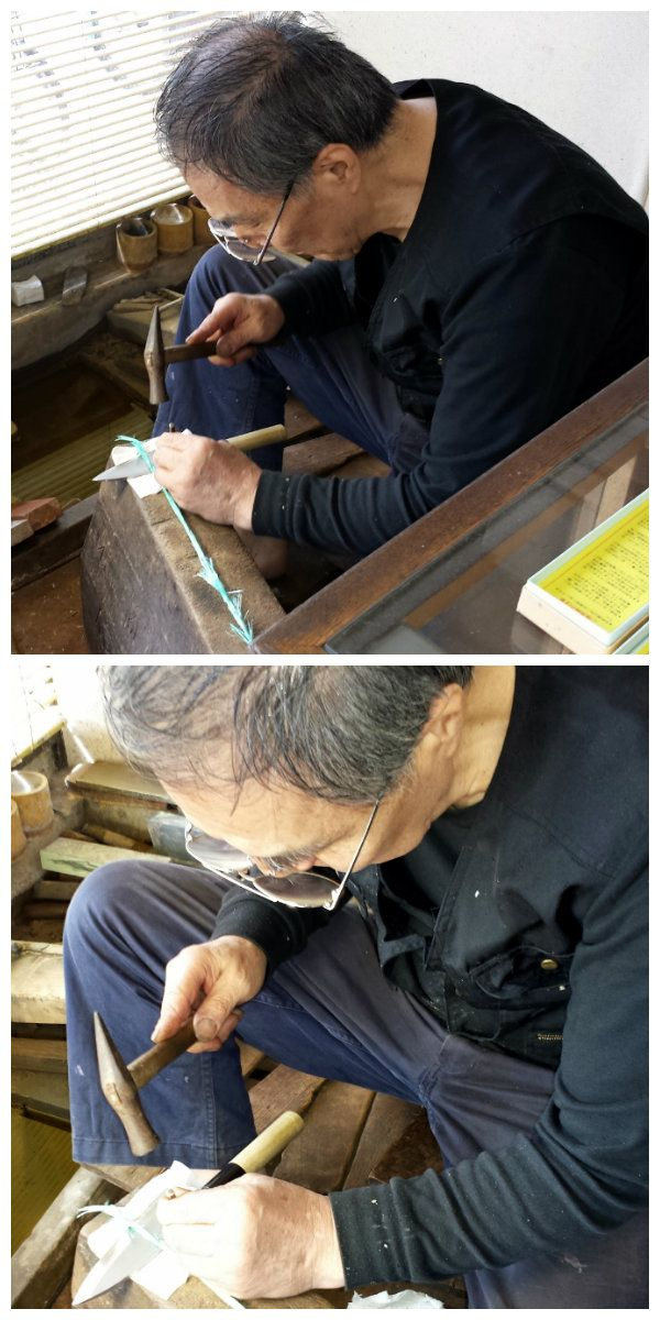 Kyoto, Japan 2015. I purchased a number of his handmade knives, took some time to find the shop in Kyoto as many of the shops are not numbered, very frustrating!. He is hand stamping his signature on the knives. The knives are so beautiful