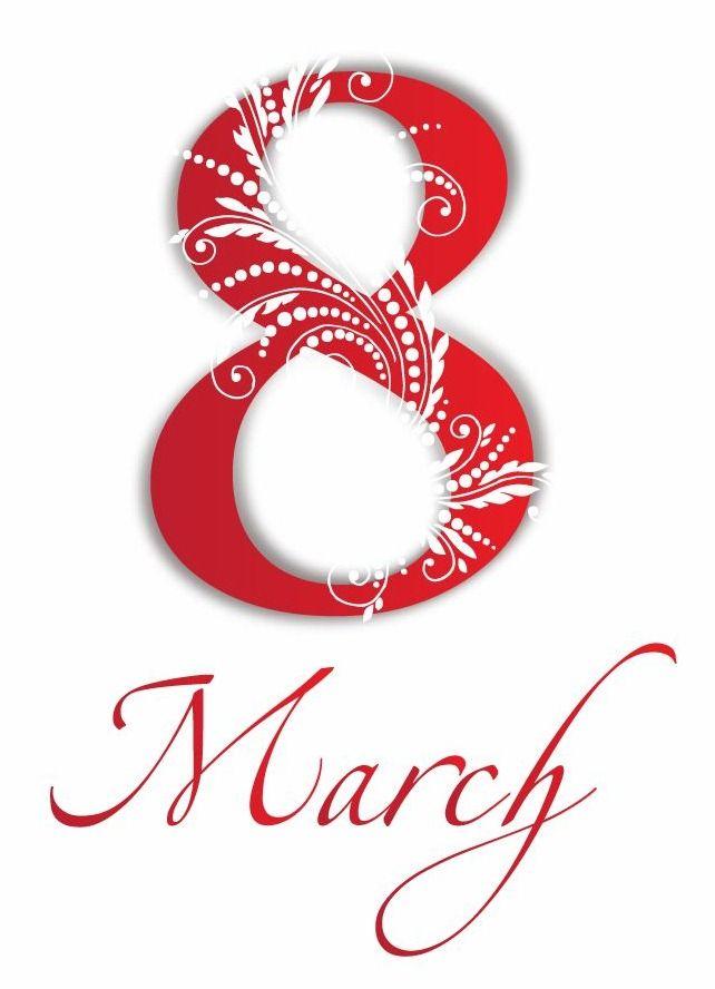 8 March - International Women's Day