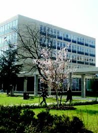 Université - Paris Ouest Nanterre La Défense ( mon université)