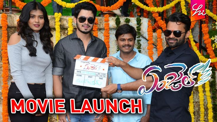 Naga Anvesh's Angel Movie Opening Event | Hebah Patel | 2016 Latest Telu...