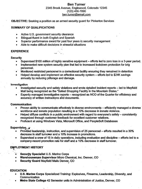 resume objective sample security guard