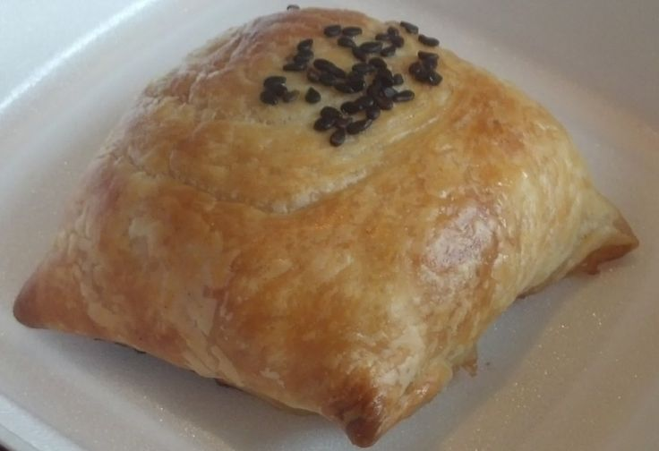 Uzbek Samsa (Meat Pastries) Recipe | Everywhere Fare - has an egg backed in the filling