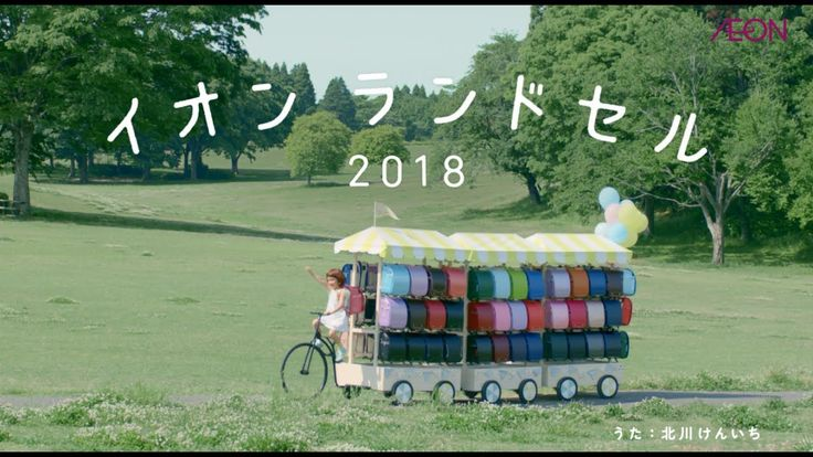 CM イオンランドセル<アタラシイ未来>【30秒篇】