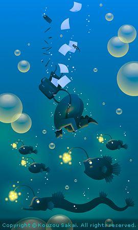 deep_in by Kouzou Sakai (was born In Miyazaki, now lives In Yokohama)