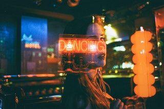 Dancing // Nikon F2 - Lomo 400 : analog