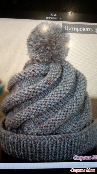 Всем привет! Хочу поделиться своим небольшим МК по вязанию шапочки спиральки. Я со спицами на ВЫ, но увидела эту шапулю